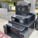 ファミリーテラスにシンプルで気品のあるお墓が建立されました。