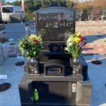 お母様への想いを彫刻した、温かくて優しいお墓が完成しました!